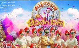 'Kuttanadan Marpappa' release date is here!