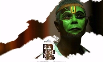 'Aalorukkam' to hit screens on March 23