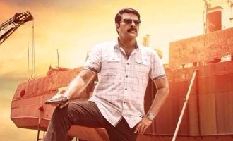 Tamil poster of Mammootty's Streetlights is stunning