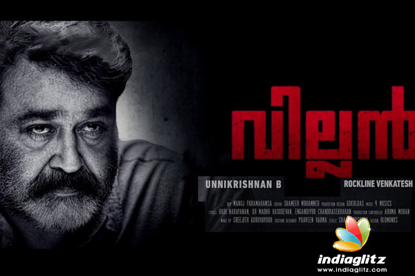 Mohanlal's 'Villain' to be released in 3 languages