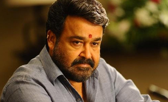 What is the current status of Mohanlal's Villain?
