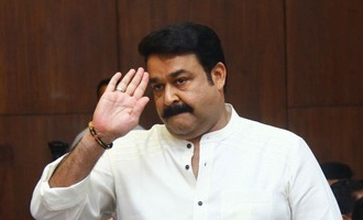 The Complete actor Mohanlal website launch