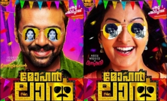 Record satellite right for Manju Warrier's 'Mohanlal'