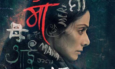 Sridevi's 'Mom' to release in Malayalam too