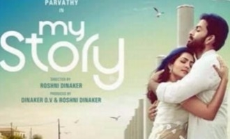 You can't take your eyes off from the second poster of Prithviraj-Parvathy starrer 'My Story'