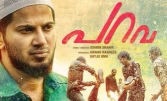 Parava Review : Parava flies high and low