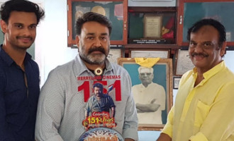 Mohanlal receives a special felicitation!