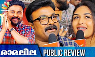'Ramaleela' Theatre Response