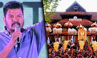Director Shankar about Rasool Pookutty and Thrissur Pooram