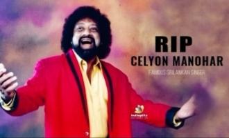 Popular singer and actor Ceylon Manohar no more