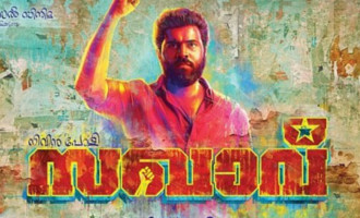 'Sakhavu' release date changed again!