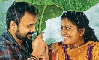 Kunchacko Boban's THIS movie to be remade in Tamil