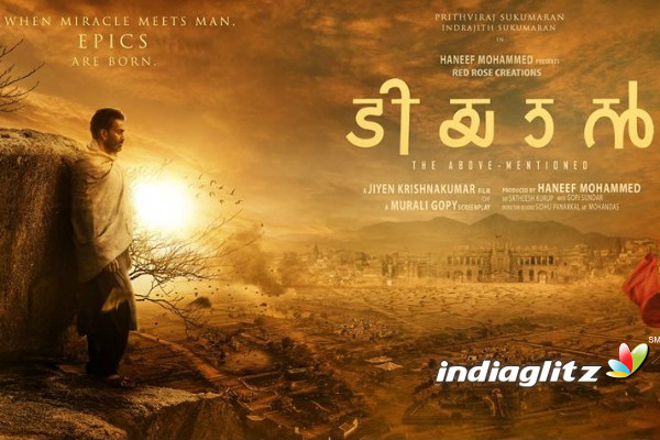 Prithviraj's 'Tiyaan' movie teaser release date fixed!