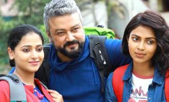 Malayalam Cinema - Three entertainers to lock horns today!