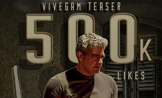 Ajith's 'Vivegam' teaser creates yet another huge record