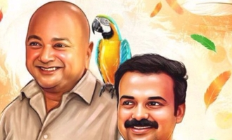Panchavarnathatha Preview