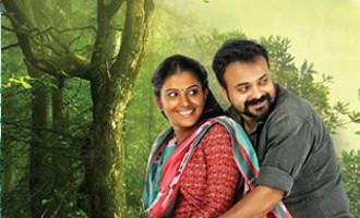 Shikkari Shambhu Preview