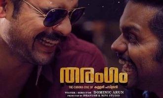 Tharangam Review