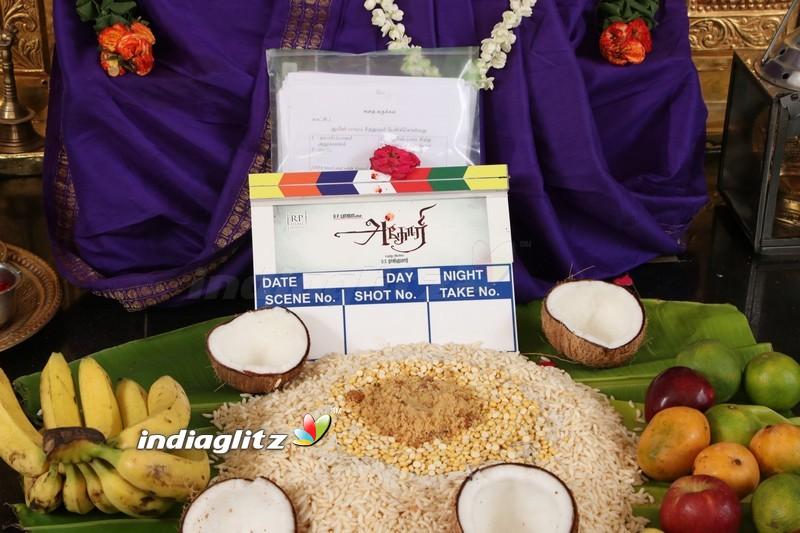 'Agori' Movie Launch