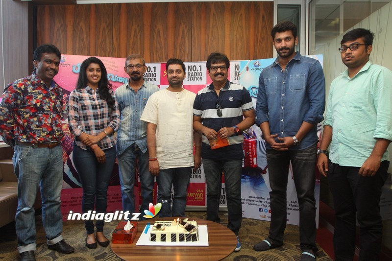 'Brindhavanam' Audio Launch At Suryan FM