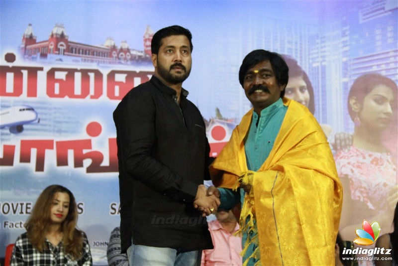 'Chennai To Bangkok' Movie Audio Launch