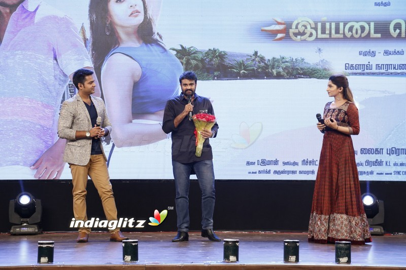 'Ippadai Vellum' Movie Audio Launch