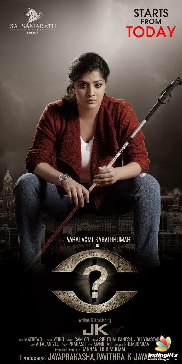 Varalaxmi's New Movie 'JK' Pooja