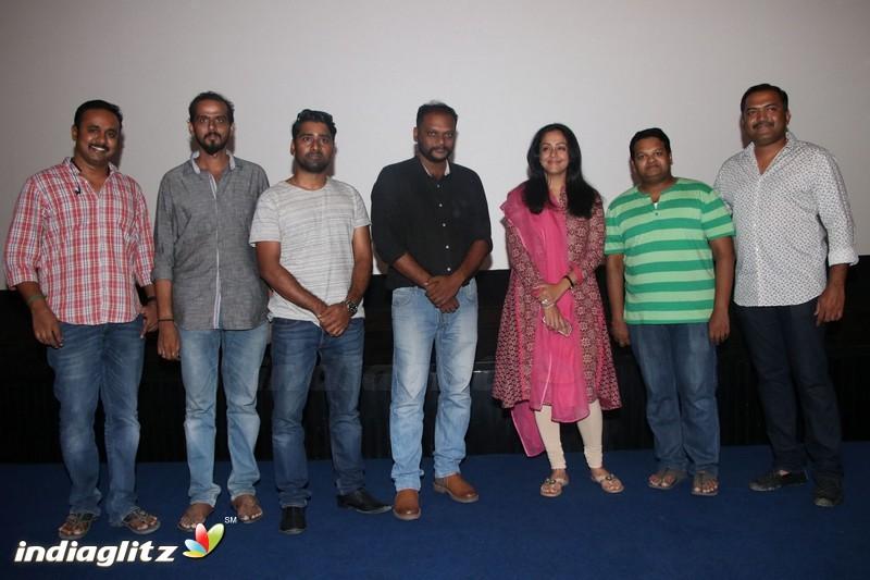 Magalir Mattum Movie Press Show
