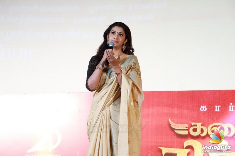 'Kadaikutty Singam' Movie Audio Launch