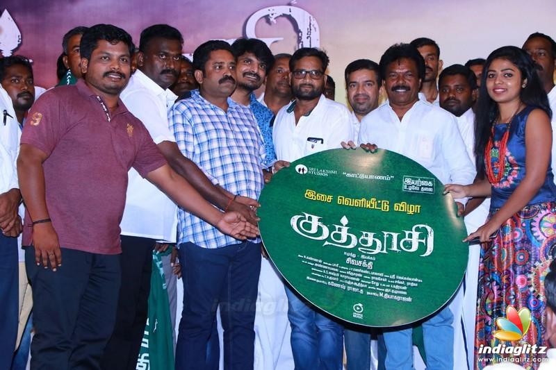 'Kuthoosi' Movie Audio Launch