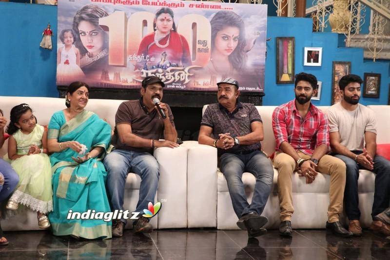 Nandini (TV series) Press Meet