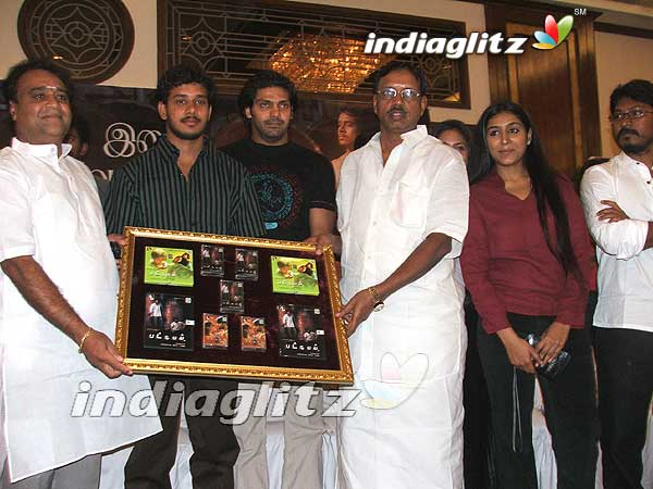 'Pattiyal' Audio Launch