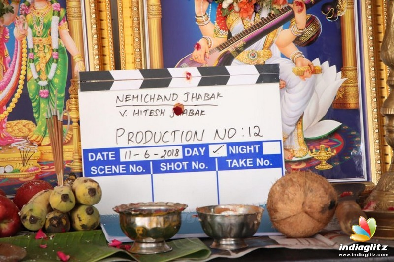Prabhu Deva's 'Police' Movie Pooja