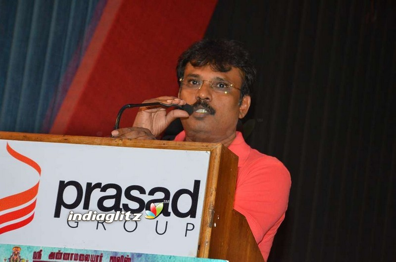 'Pichuva Kaththi' Audio Launch