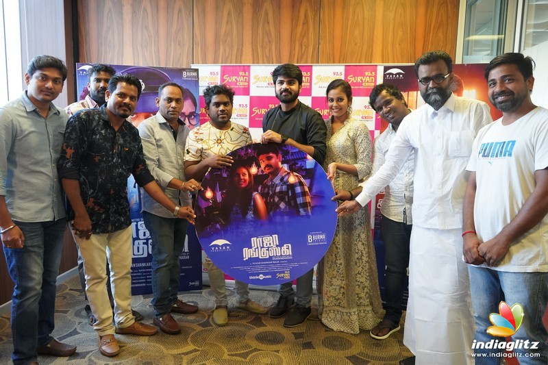 'Raja Ranguski' Movie Audio Launch