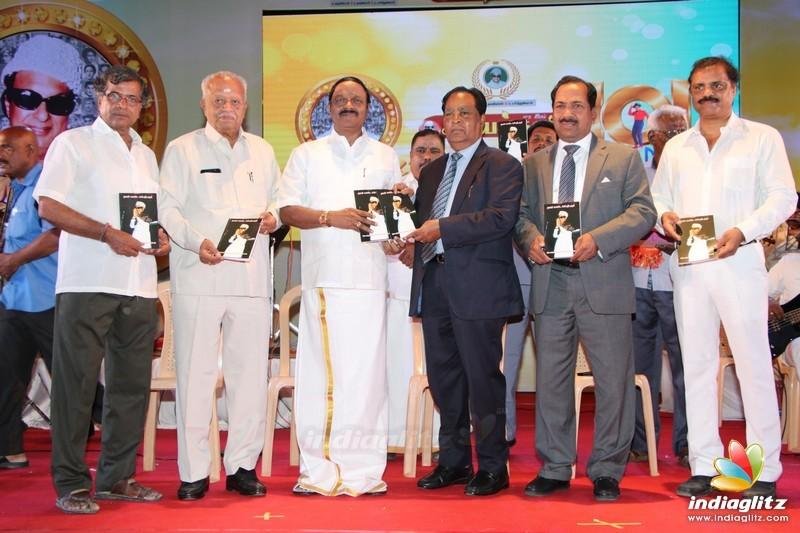 Suriya & Karthi Launched 'Naan Kanda MGR' Book