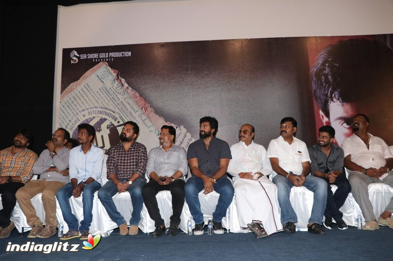 Thiri Movie Audio Launch