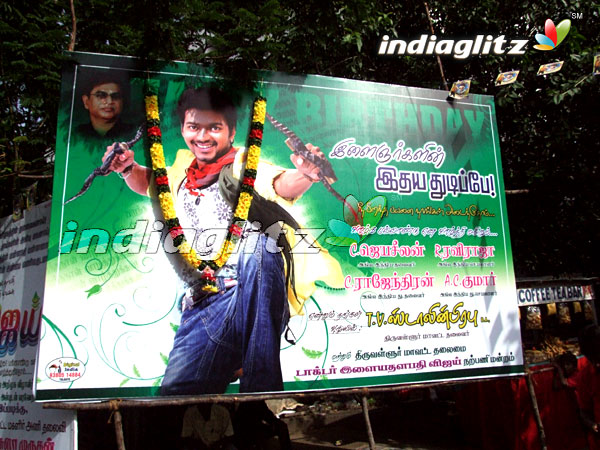 Events Vijay S Unveils Fan Club Flag Movie Trailer