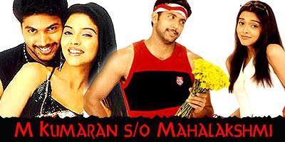 M Kumaran s/o Mahalakshmi