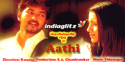 Aathi  HD Movie Watch Online | Vijay, Trisha
