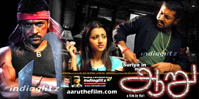 Aaru HD (2005) Movie Watch Online