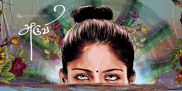 Aruvi Review
