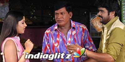 Azhagar Malai