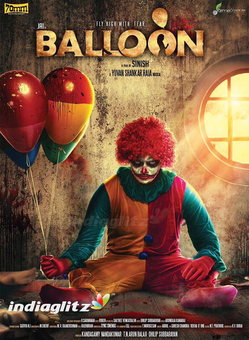 Kannada Full Movie