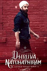Watch Dhruva Natchathiram trailer