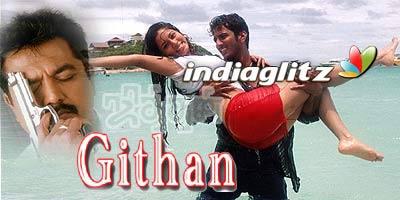 Githan