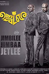 Jetlee