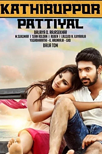 Watch Kathiruppor Pattiyal trailer