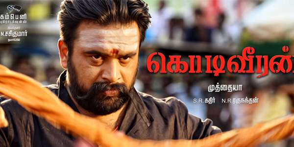 Kodi Veeran Review