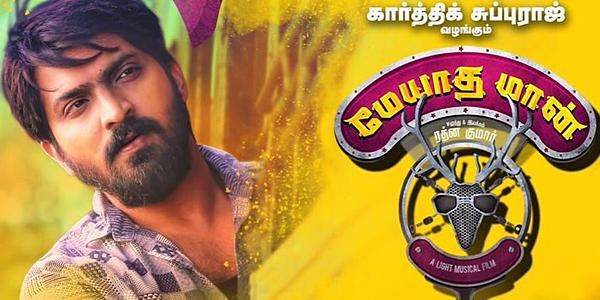 Meyatha Maan review. Meyatha Maan Tamil movie review